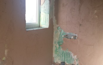 Bare plaster wall